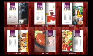火车餐厅菜谱设计源文件