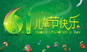 六一儿童节清爽海报矢量素材