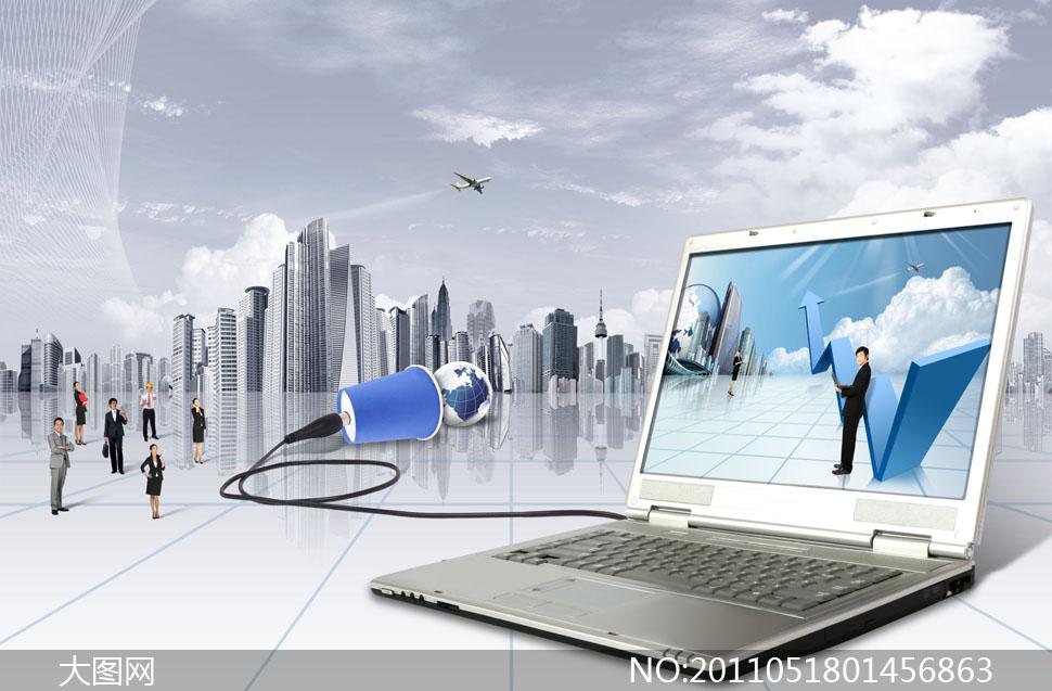 笔记本电脑与职场人物PSD分层素材