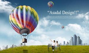 坐在长椅上的儿童人物与热气球PSD分层素材