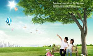 枝繁叶茂大树下的儿童人物PSD分层素材