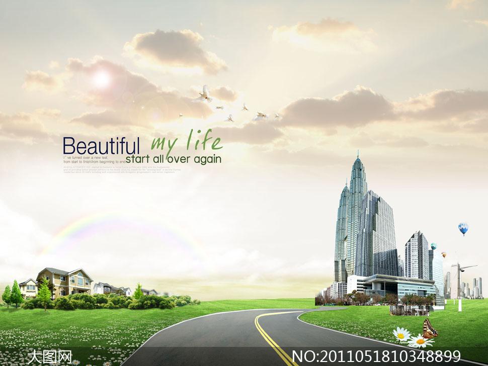 建筑物与道路绿地PSD分层素材