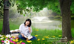 湖心喷泉与看书美女人物PSD分层素材