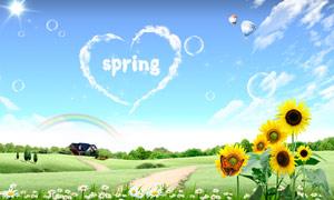 春天自然风景房子向日葵PSD分层素材
