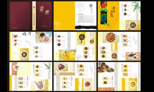 整套菜谱设计矢量素材