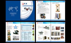 环保企业画册设计PSD素材