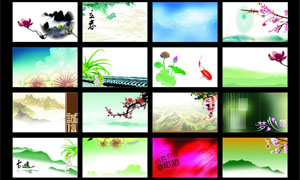中国风名片设计模板矢量素材