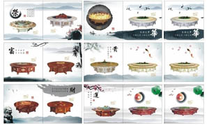 中国元素画册设计矢量素材