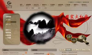 古典茶叶类网页设计PSD模板