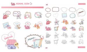 韩国可爱系风格网页图标矢量素材