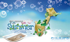 夏季宁夏旅游海报设计PSD素材