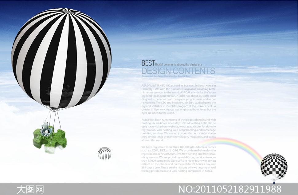 蓝天白云热气球拼图状草地PSD分层素材