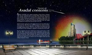 流行划过夜空瞬间PSD分层素材