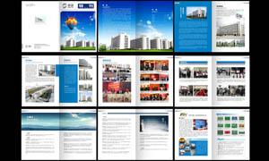 蓝色科技风格企业画册设计矢量素材