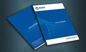 蓝色风格画册封面设计矢量素材