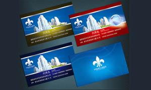 建筑地产行业名片模板设计PSD素材