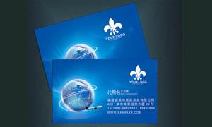 航空公司和旅游业名片设计PSD素材