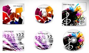 DVD光盘封套封面设计矢量素材