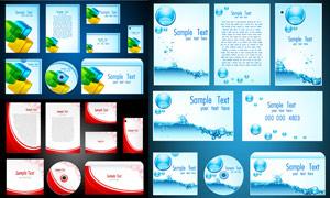 三款企业VI应用系统元素设计矢量素材