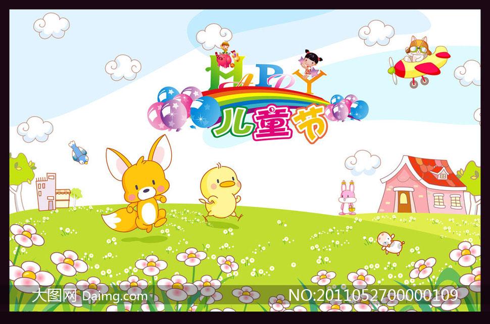 儿童节动漫广告设计矢量素材
