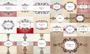 欧式边框装饰花纹矢量素材