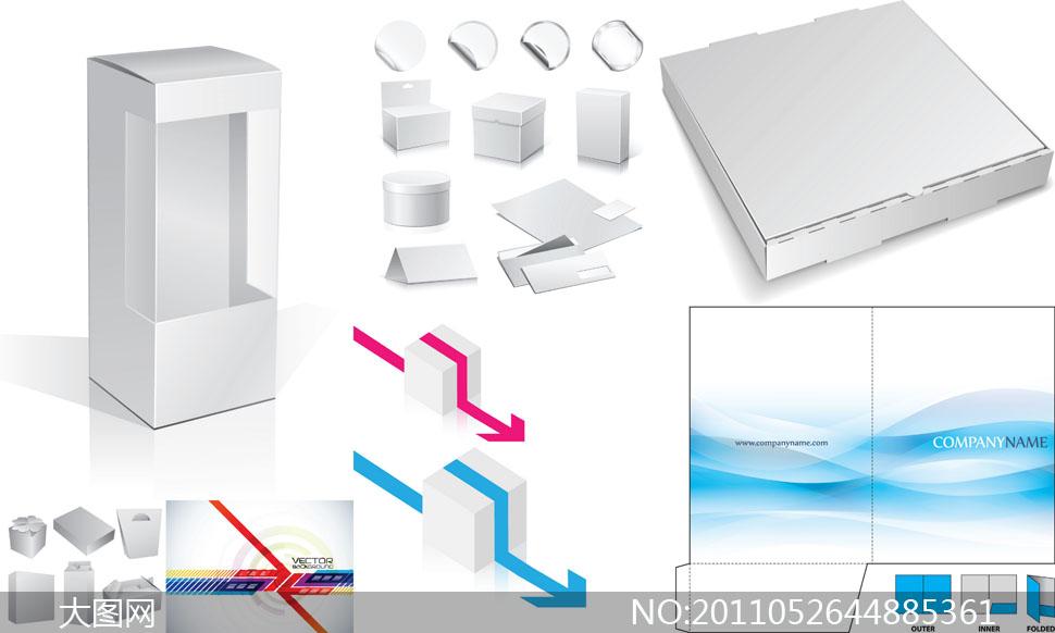 空白包装盒设计与分割线矢量素材图片