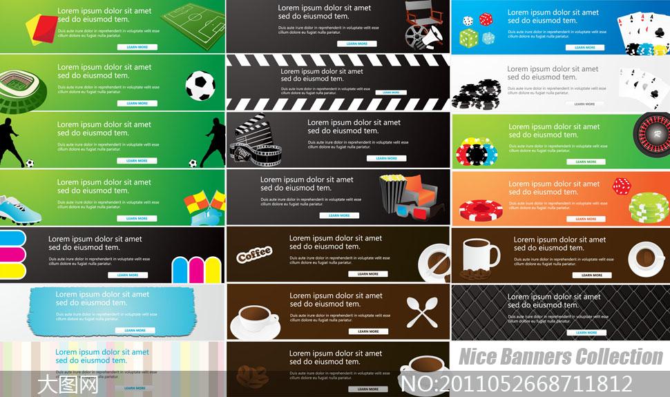 精美网页横幅广告banner设计矢量素材图片