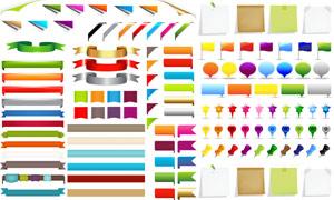 潮流缤纷色彩网页设计元素矢量素材