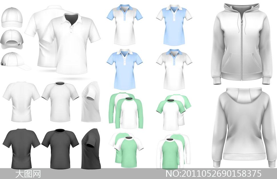 关键词: 矢量素材矢量图服饰服装衣服短袖长袖帽子网球帽polo衫体恤衫