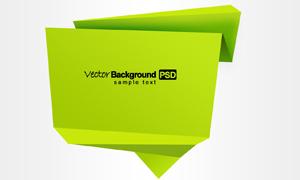 绿色纸张折叠效果PSD分层素材