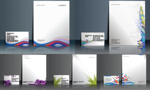 企业公司名片画册封面设计源文件