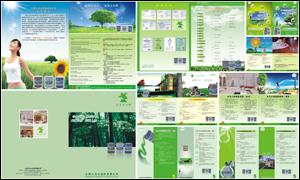 大马士涂料产品宣传画册设计
