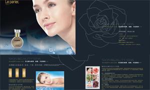美女人物美容产品宣传小册子设计