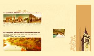 金碧辉煌房产楼盘画册内页设计PSD分层源文件