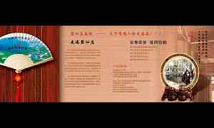 聚仙庄饮品公司画册内页设计源文件