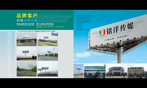 传媒广告公司案例展示画册内页设计源文件