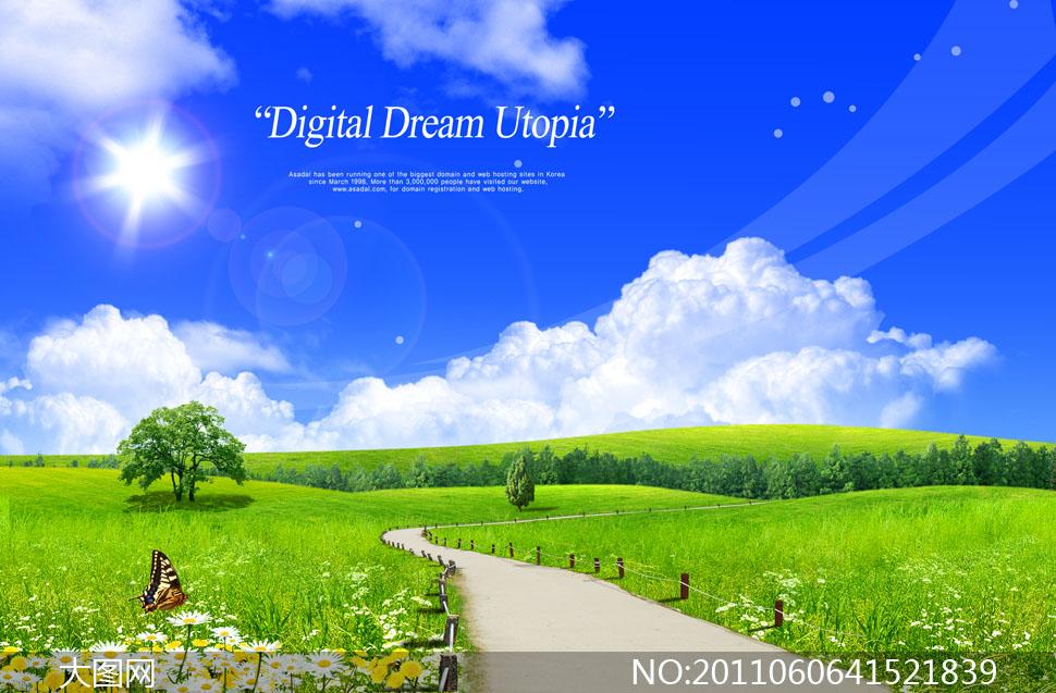 蓝天白云自然风景psd分层素材 大图网设计素材下载