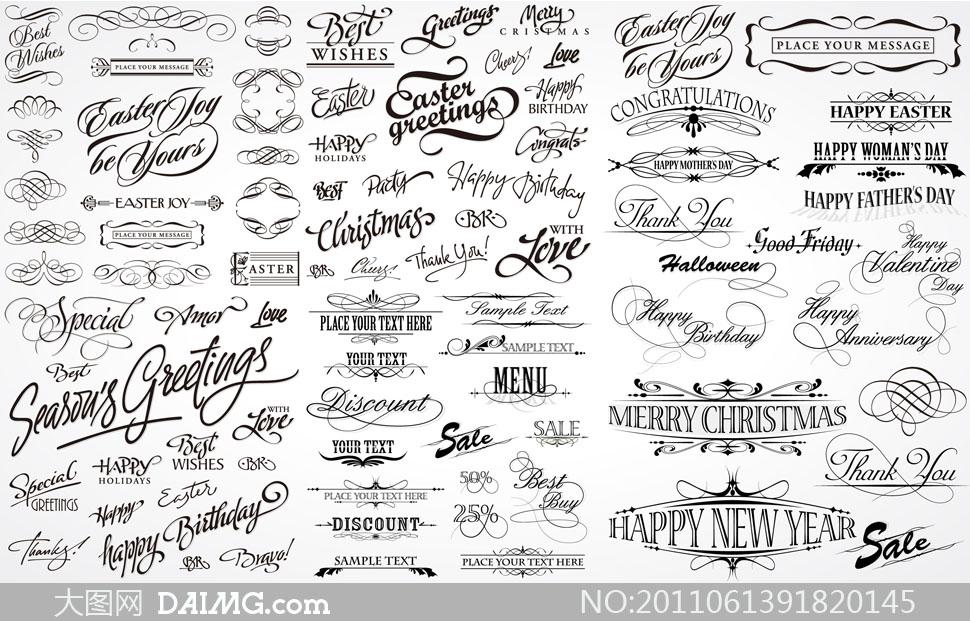 手写体美术体花体字书法体字体设计英文字体文字字母