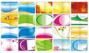 时尚画册封面设计模板矢量素材