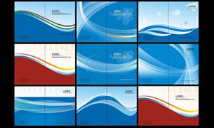 动感科技封面模板矢量素材