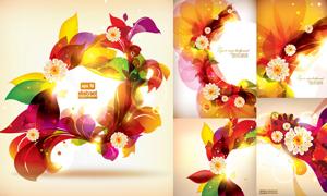 时尚缤纷色彩花朵图案矢量素材