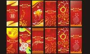 婚庆类展架展板设计矢量素材