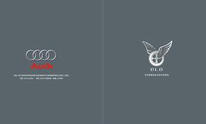 奥迪车友俱乐部章程手册设计源文件
