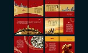 企业画册设计PSD源文件