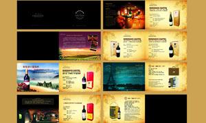 红酒画册设计模板矢量素材