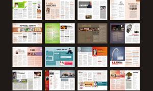 医疗杂志设计模板矢量素材