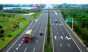 高速公路鸟瞰拍摄高清摄影图片