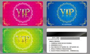 VIP贵宾卡设计模板PSD素材