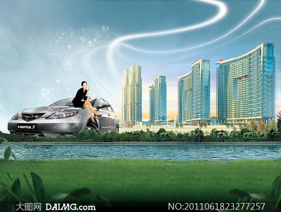 海马汽车Haima3海报设计源文件