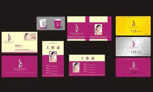 美容美体企业VI模板矢量素材